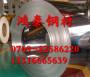 上海X2CrTiNb18不锈钢圆棒 板材厂新闻中心