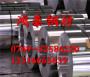 安徽SUS430LX不锈钢圆棒价格厂家近期报