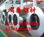 福建X2CrNi19-11不锈钢