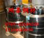 甘肃06Cr18Ni9Si3不锈钢圆棒价格厂家近期报价