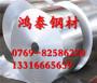 新闻:莆田STS420F2不锈钢管料产品咨询[股份@有限公司]