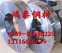 甘肃X8CrMnN18-8不锈钢圆棒价格厂家近期报价