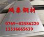 宜宾S31008不锈钢价格厂家近期报价