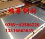 新闻:随州S30409不锈钢管料联系电话[股份@有限公司]