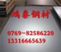 陕西1.4568不锈钢厂新闻中心