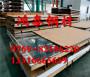 四川SUS312L不锈钢卷料价格厂家近期报