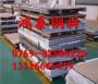 新闻:焦作Z7CN18-09不锈钢卷料 联系方式[股份@有限公司]