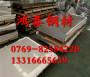 新闻:湛江S25073不锈钢板材厂家直销[股份@有限公司]