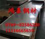 福建X4CrNiMo16-5-1不锈钢厂新闻中心