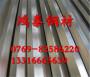 雅安440C不锈钢卷料厂新闻中心