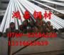 北京321S51不锈钢卷料厂新闻中心