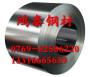 四川S44660不锈钢圆棒 板材