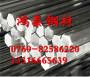 云南1.4406不锈钢板材价格厂家近期报价