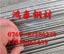 新聞:雅安00Cr18Ni14Mo2Cu2不銹鋼板材 今日報價[股份@有限公司]
