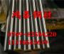 上海X2CrMnNiN17-7-5不锈钢圆棒厂新闻中心