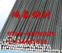 新闻:汕尾Z7CND17-12-02不锈钢卷料价格优惠[股份@有限公司]