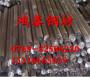 重庆S20153不锈钢厂新闻中心