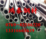 新闻:宿州X2CrNiMoN17-13-5不锈钢管料联系方式[股份@有限公司]