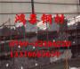 新闻:黑河S30478不锈钢卷料 联系方式[股份@有限公司]