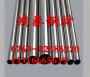 天津ML0Cr18Ni8Cu3不锈钢