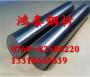 北京X2CrNiMoN25-7-4不锈钢圆棒 板材厂新闻中心