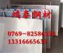 新闻:亳州S22583不锈钢 联系电话[股份@有限公司]