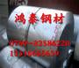新闻:眉山SUS310S不锈钢圆棒 对应国内牌号[股份@有限公司]