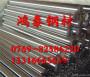河南S41400不锈钢价格厂家近期报
