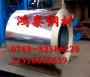 陕西Z8C17Cl不锈钢圆棒厂新闻中心