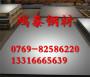 陕西X3CrTi17不锈钢圆棒厂新闻中心