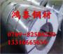 广东STS303Se不锈钢卷料厂新闻中心