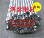 新聞:金昌X2CrNiMoN22-5-3不銹鋼板材 產品咨詢[股份@有限公司]