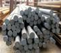 樂山20CrNiMoAH合金鋼型號及價格