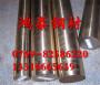 新闻:岳阳022Cr7Ni12Mo2N不锈钢 六角棒厂家近期报价