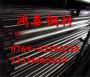 新闻:九江SUS316J1L不锈钢近期报价