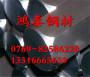 新闻:上海X4CrNi18-12不锈钢新闻咨询