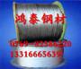 晉城S11203對應又是什么牌號、S11203對照GB什么材質、
