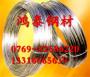 廣安S48140相當于哪個材料、S48140對應中國材質是什么、