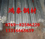 新闻:十堰X6CrNiTi12不锈钢 六角棒厂家近期报价
