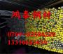 新闻:定西06Cr18Ni10Ti不锈钢 板材厂家新闻中心