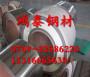 新闻:鹤壁X2CrNiMoN29-7-2不锈钢管料产量充足 规格齐全[股份@有限公司]