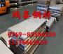 新闻:青岛10Cr17不锈钢 卷料厂家近期报价