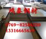 新闻:淮北1.4003不锈钢卷线直销厂家 质量可靠[股份@有限公司]