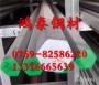 新闻:南充S30908不锈钢 板材新闻咨询
