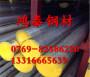 撫州022Cr18NbTi廠家在哪里、022Cr18NbTi對應中國材質是什么、