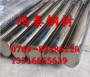 资讯:长春X2CrNiMo18-15-4不锈钢板材力学性能啥表示[股份@有限企业]