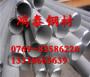 新闻:南昌S46020不锈钢卷料现货销售 板材 棒材[股份@有限公司]