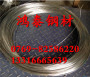 新闻:南昌S46020不锈钢圆棒产量充足 规格齐全[股份@有限公司]