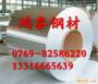 资讯:洛阳X6Cr13不锈钢板材是什么材质化学成分[股份@有限企业]