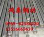 新闻:运城420F不锈钢板材厂家新闻中心[股份@有限公司]